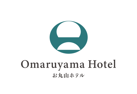お丸山ホテル